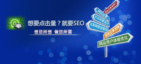企业营销型网站放什么内容更利于优化