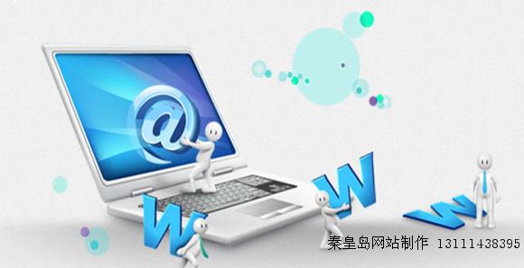 浅谈网络时代企业网络营销策略与实施方式
