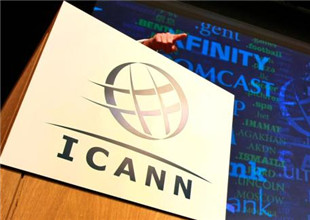 互联网国际域名管理权要易主或10月1日移交
