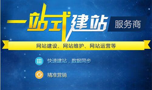 秦皇岛网站建设看专业公司网站如何做