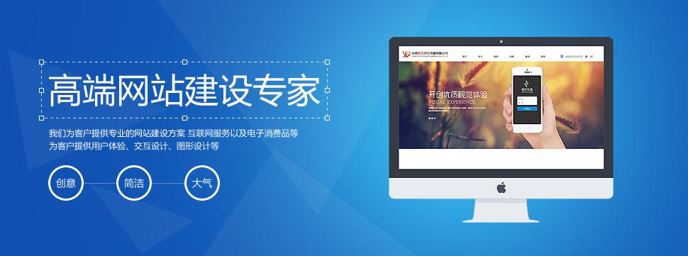 企业网站维护做企业网站维护的主要内容