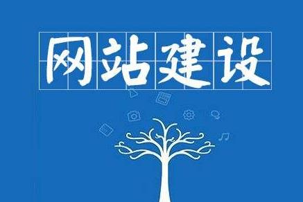 秦皇岛手机网站和电脑网站建设一样吗