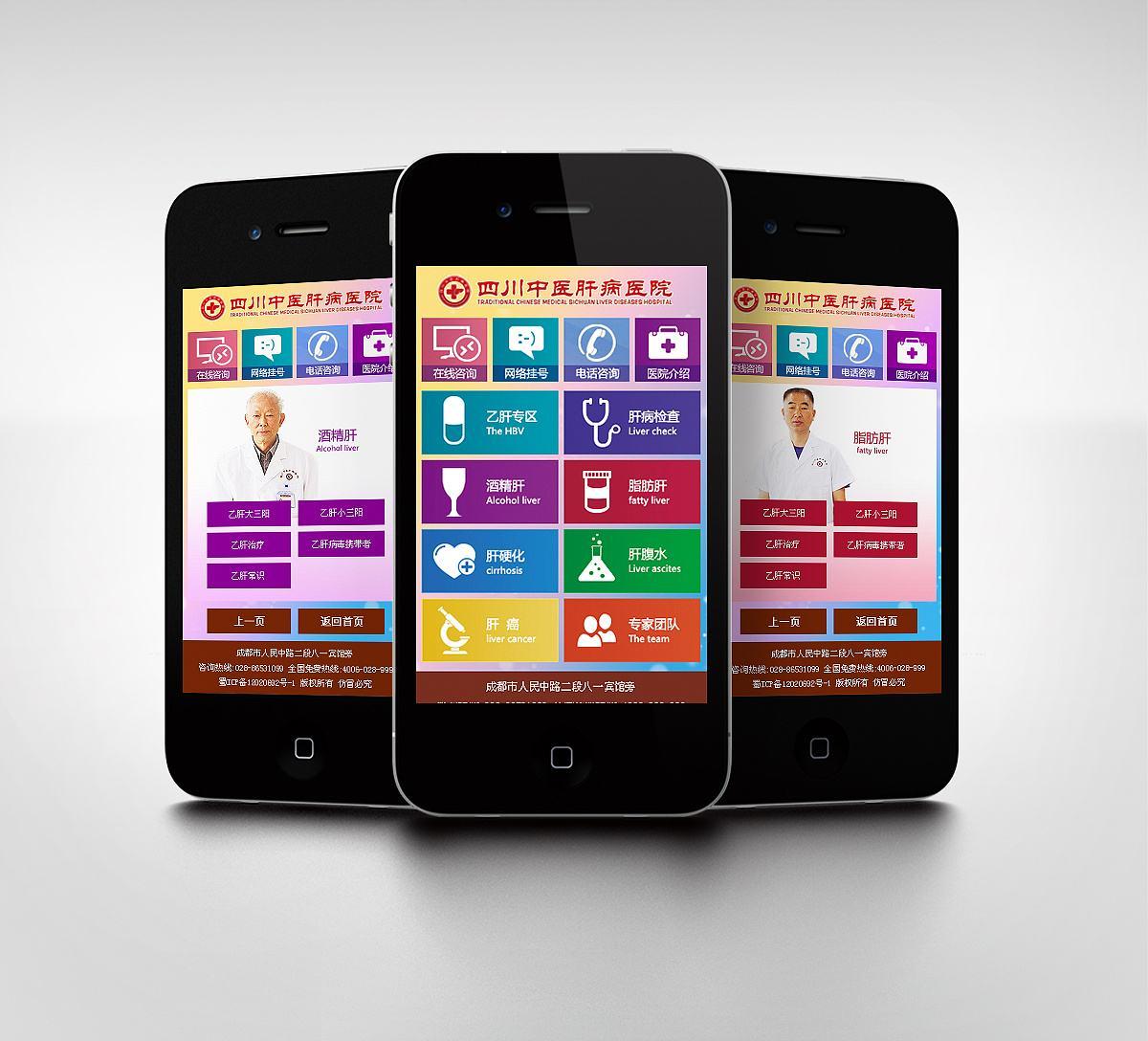 秦皇岛手机网站建设的流程和注意事项
