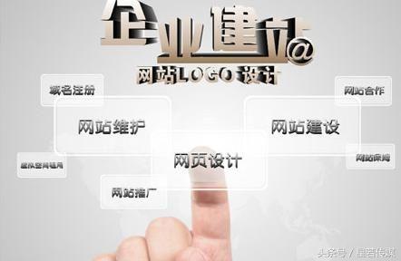 秦皇岛网站设计的七个基本步骤