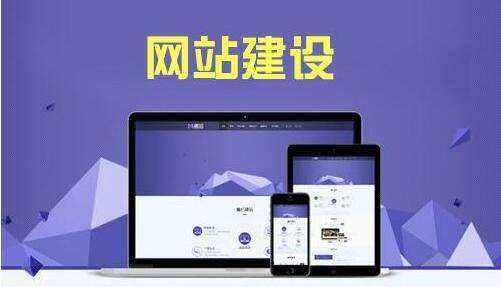 秦皇岛做网站哪家好?教你选择网站制作公司!
