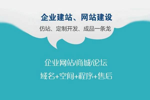 秦皇岛网站开发的过程中需要注意哪些问题?